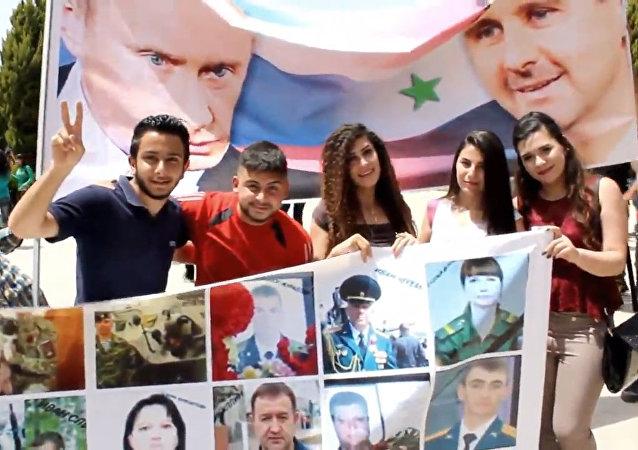 Así se celebra el Día de la Victoria en Siria
