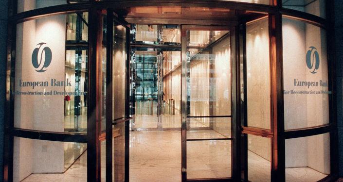 Banco Europeo de Reconstrucción y Desarrollo (BERD)