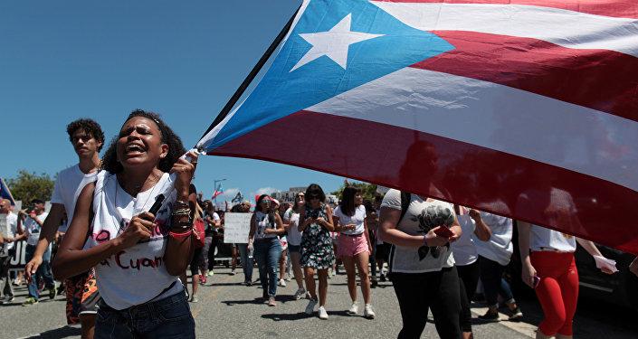 Estudiantes de la Universidad de Puerto Rico (UPR)