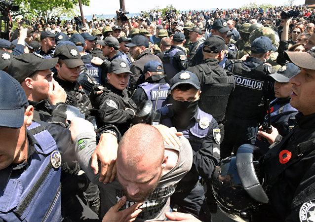 Provocación del 9 de mayo en Ucrania