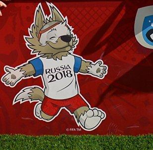 El símbolo oficial de la Copa Mundial de la FIFA Rusia 2018