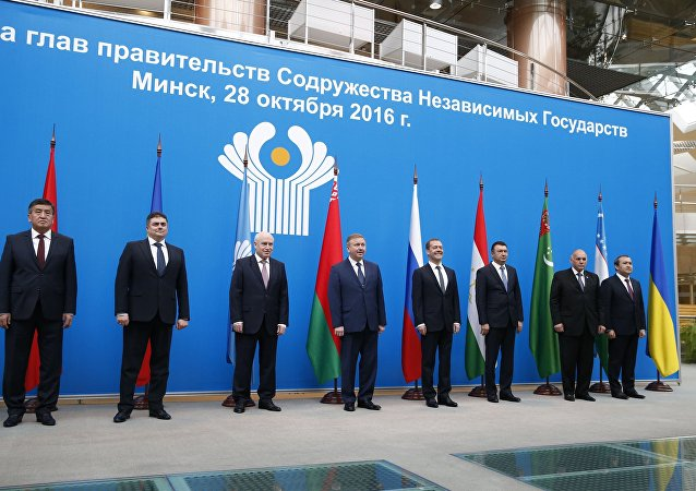 Los dirigentes de las delegaciones gubernamentales de los países de la CEI (archivo)