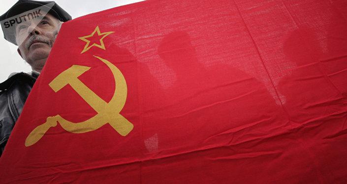 Bandera soviética