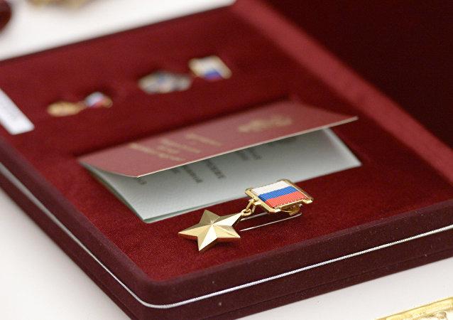La medalla de oro del Héroe de Rusia