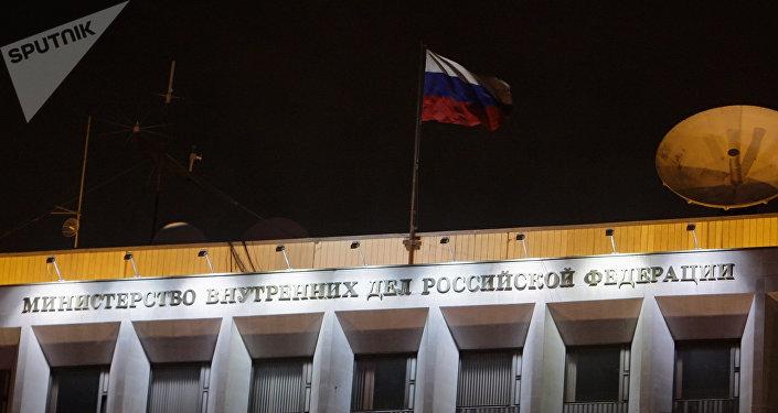 La sede del Ministerio del Interior de Rusia