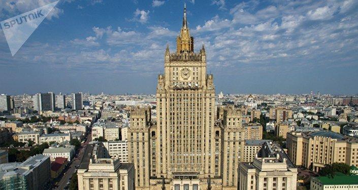 La sede de la Cancillería rusa