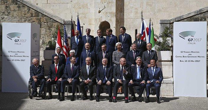 La cumbre del G7 en Bari