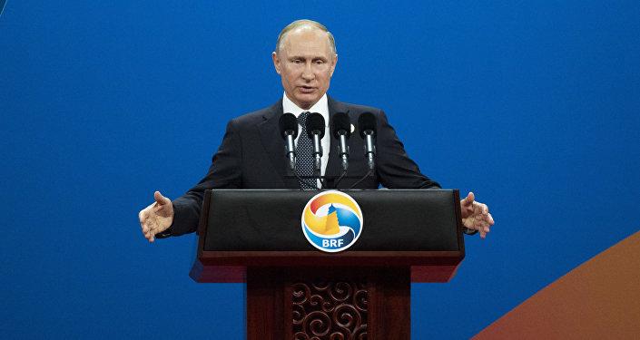 Vladímir Putin, presidente de Rusia, durante su intervención en la inauguración del I Foro de Cooperación Internacional de la Franja y la Ruta en Pekín