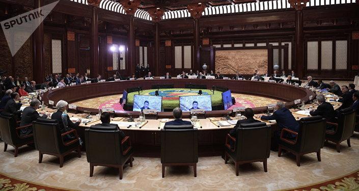 El Foro Una Franja, Una Ruta en Pekín