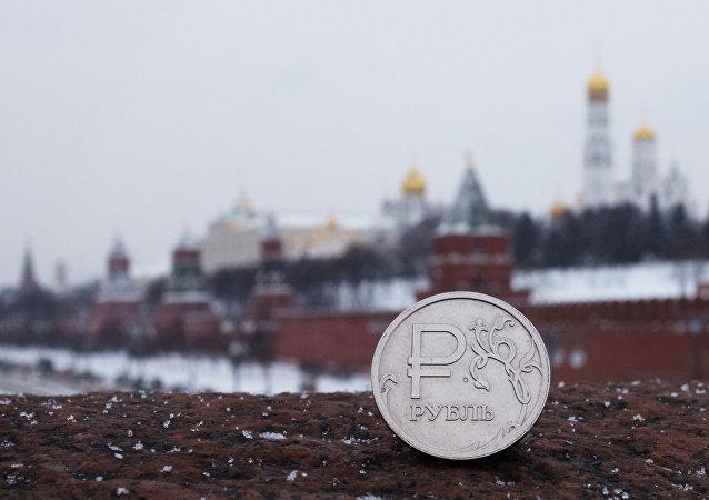 Un rublo