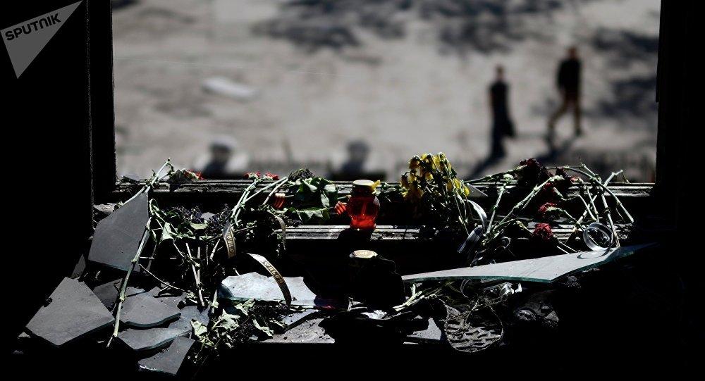 Tragedia de Odesa