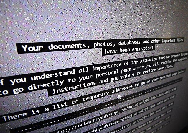 Ataque cibernético (archivo)