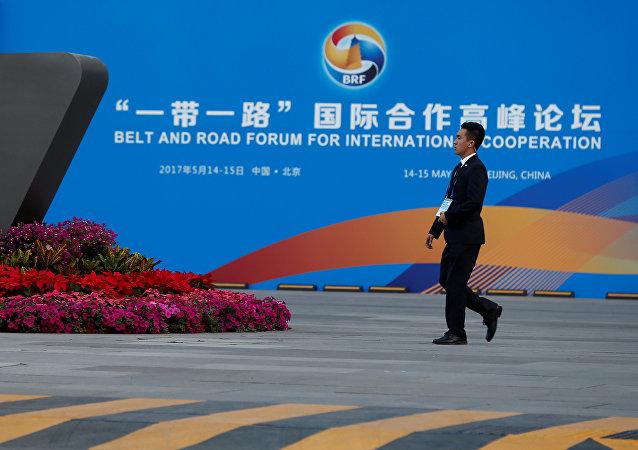 Ruta de la Seda, Pekín