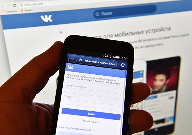 La red social VKontakte (VK)