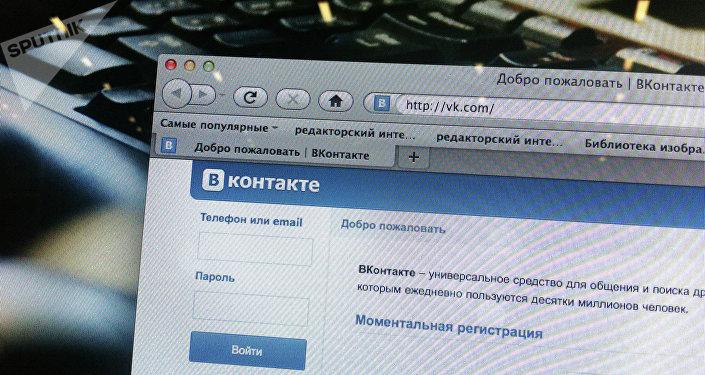 Red social rusa Vkontakte
