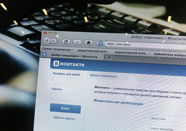 Red social de Rusia Vkontakte