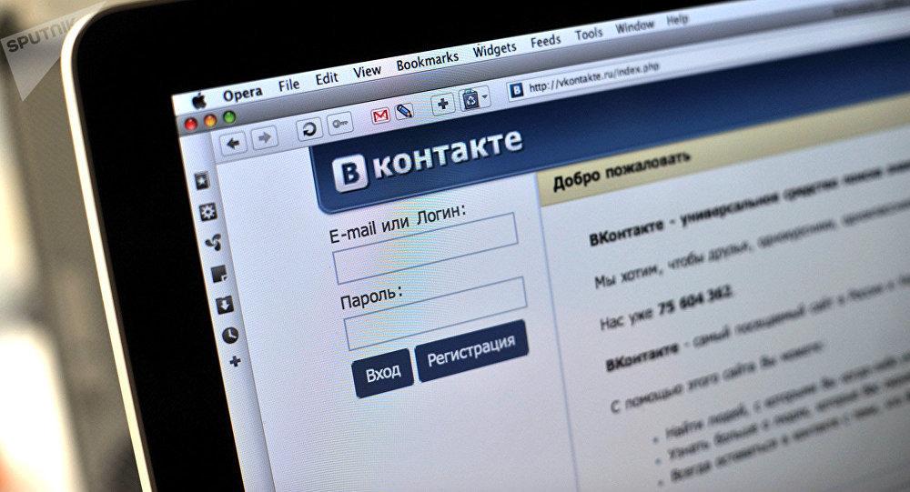 Defensa de Rusia contará con un sistema para vigilar medios y redes sociales