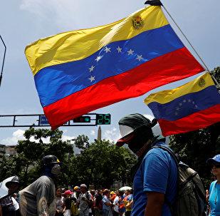 Bandera de la oposición venezolana (archivo)