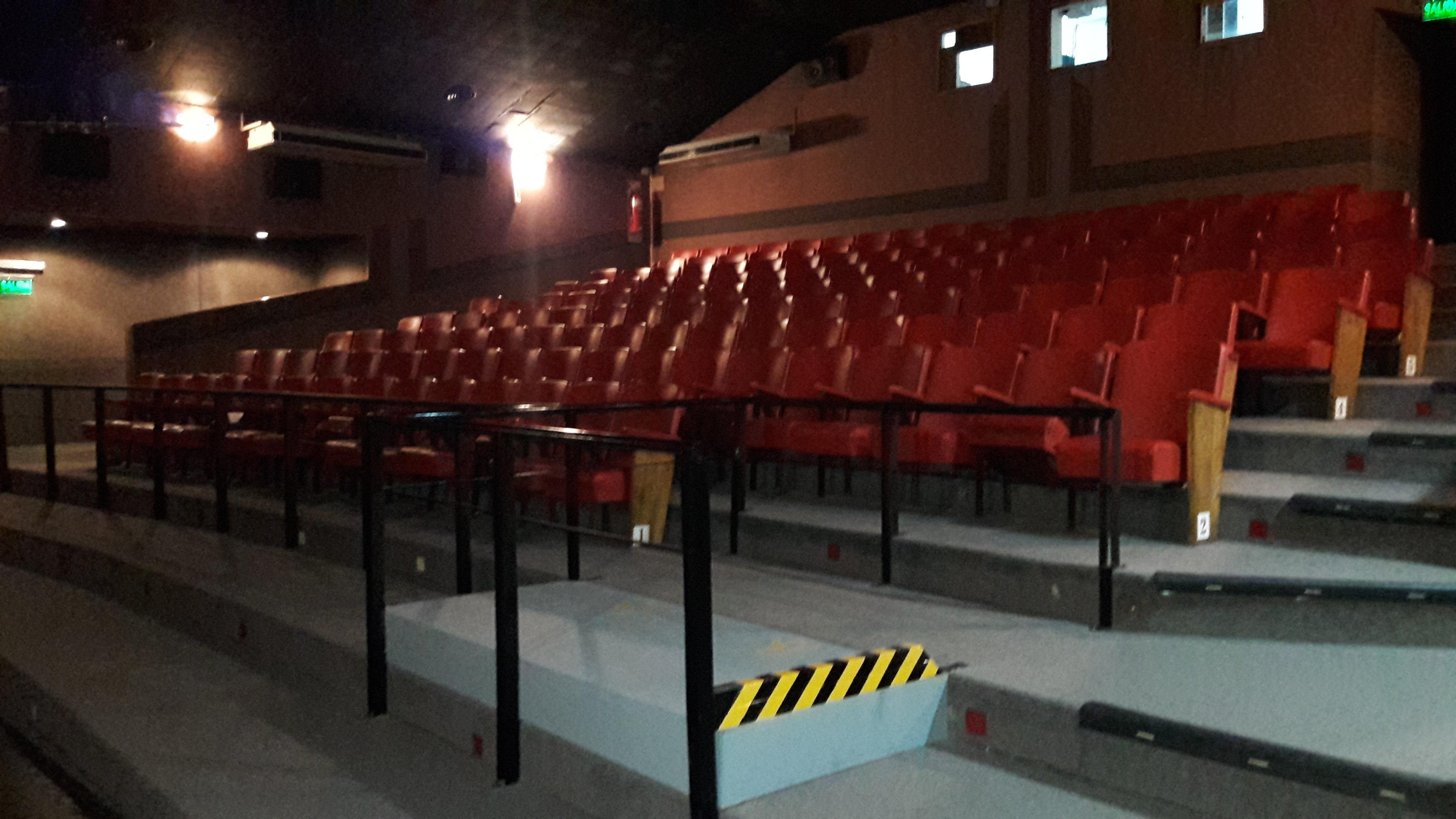Sala del Cine Cosmos