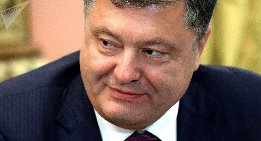 Presidente de Ucrania Piotr Poroshenko