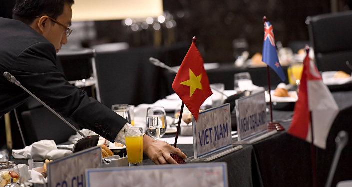Encuentro de los países signatarios de TPP (archivo)