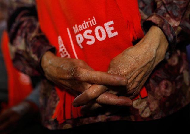 Seguidores del PSOE