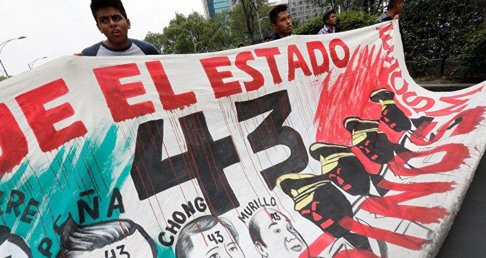 Una manifestación en la Ciudad de México (archivo)