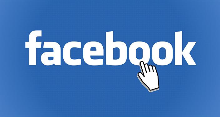 Logo de Facebook (imagen referencial)