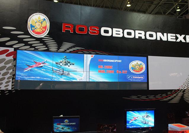 Stand de Rosoboronexport (Archivo)