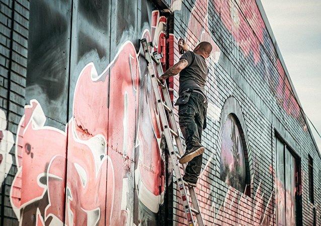 Un grafiti (imagen referencial)