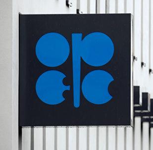 Logo de la OPEP (archivo)