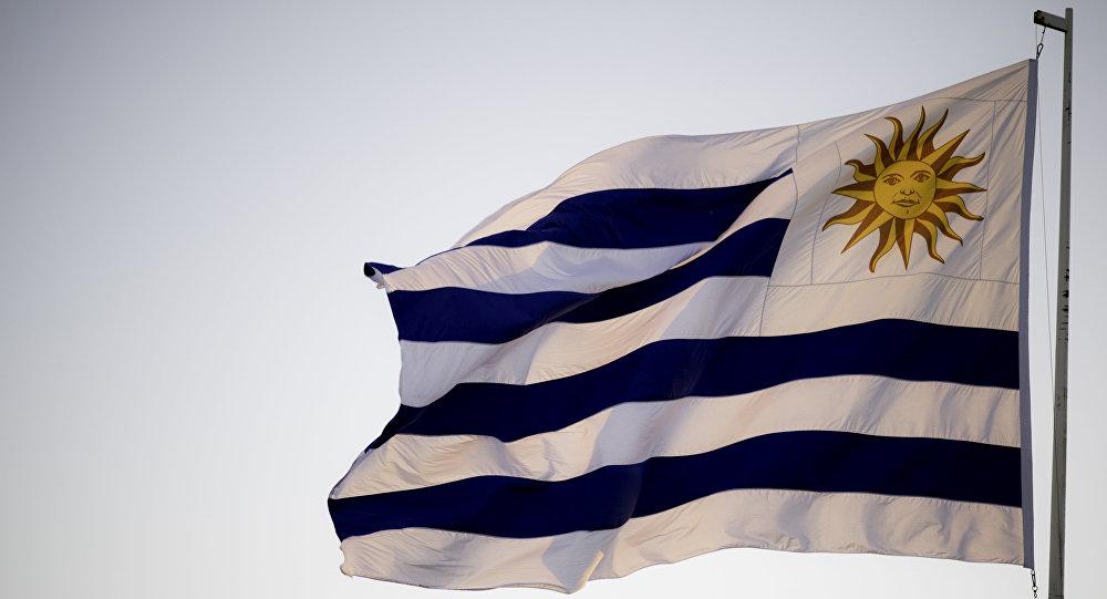 Bandera de Uruguay (archivo)
