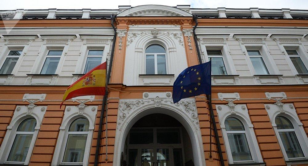 Embajada de España en Rusia