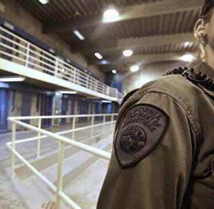 La cárcel de Pelican Bay, California