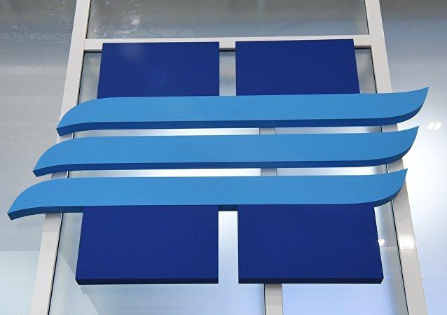 El logo de Novatek, la empresa gasística rusa (imagen referencial)