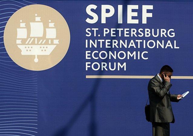 El Foro Económico Internacional de San Petersburgo (archivo)