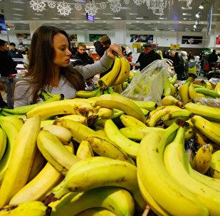 Un supermercado de Moscú, Rusia