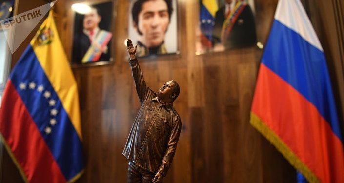 Estatuilla de Hugo Chávez