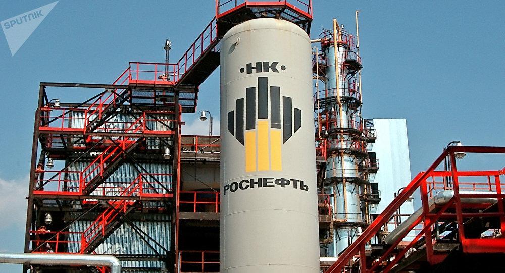 Extracción de petróleo en el territorio de Rosneft