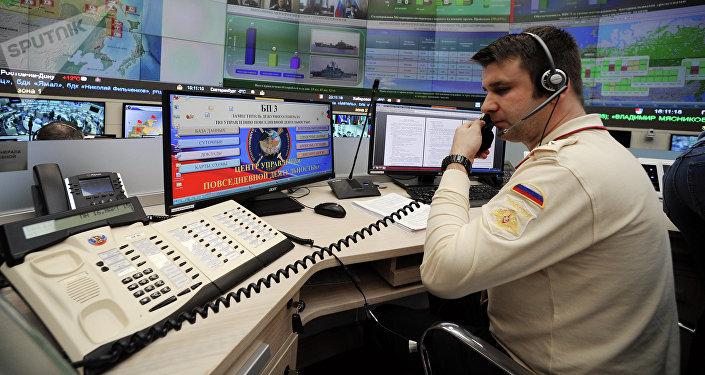 Centro Nacional de Control de la Defensa de Rusia (CNCD)