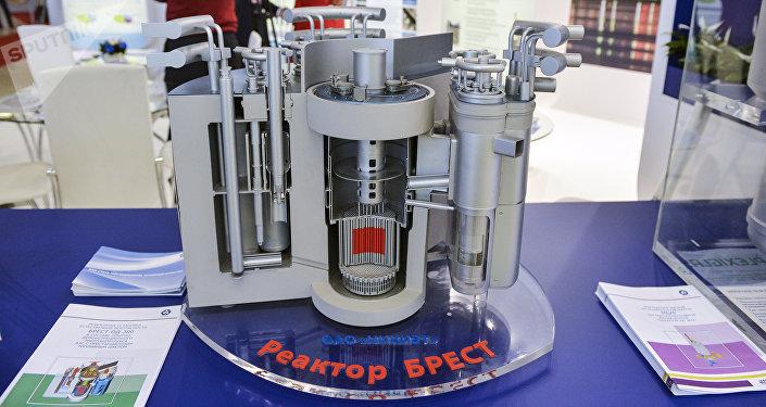Una maqueta del reactor BREST-300