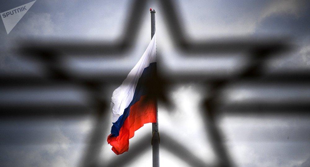 Bandera rusa en el Foro Internacional Army 2016 (archivo)