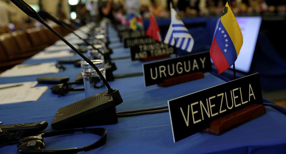La reunión de consulta de cancilleres de la OEA (archivo)