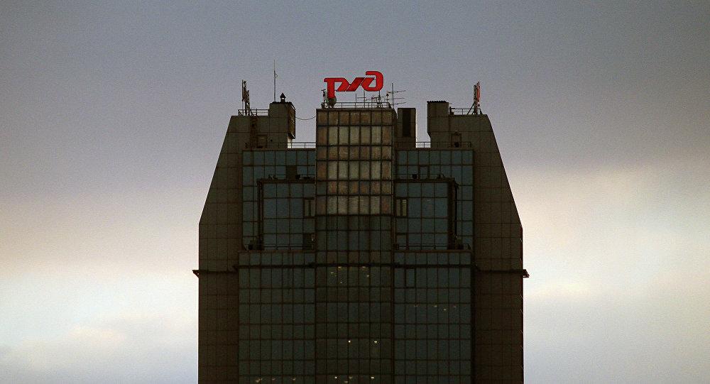 Sede de la empresa estatal Ferrocarriles de Rusia (RZhD)