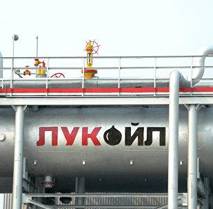 Tuberías petroleras de la compañía Lukoil