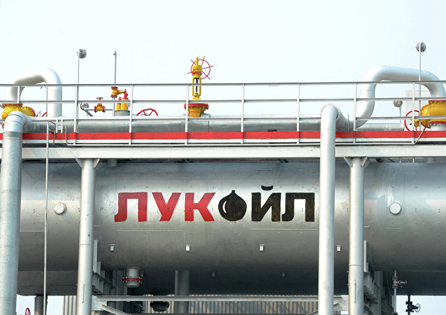 Petróleo de Lukoil