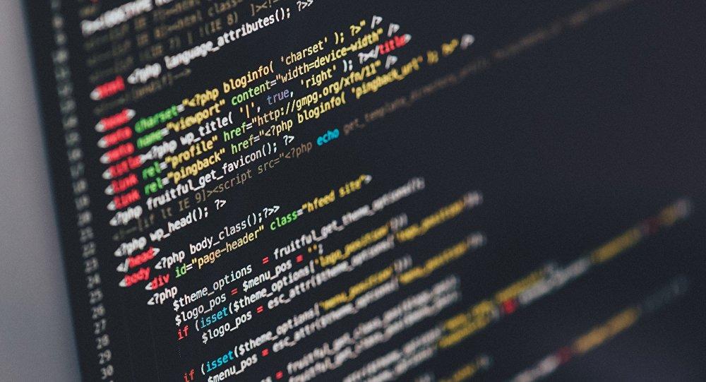 Código (imagen referencial)