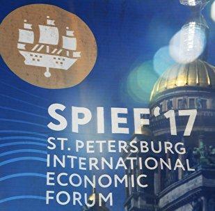Foro Económico Internacional de San Petersburgo (SPIEF) 2017