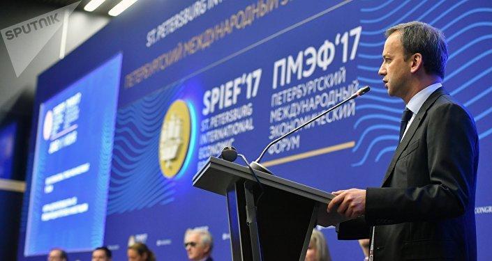 El vice primer ministro ruso, Arkadi Dvorkóvich