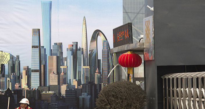 Unos rascacielos en Pekín